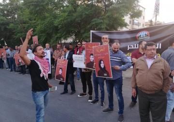 عمَّان: مطالبات بالإفراج عن الأسيرة هبة اللبدي وعبد الرحمن مرعي