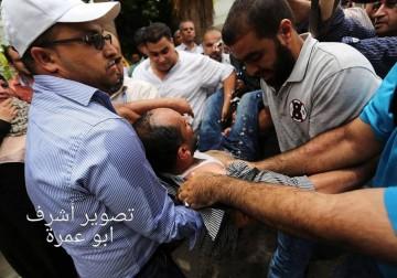 """""""الأونروا"""" تٌعمّق جراح غزة!"""