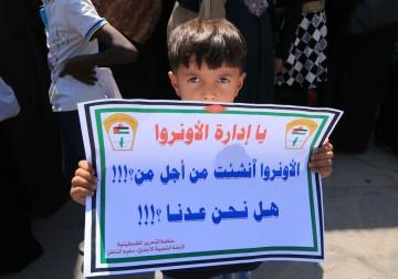 """مسيرة واعتصام حاشد أمام مقر """"الأونروا"""" في غزّة"""