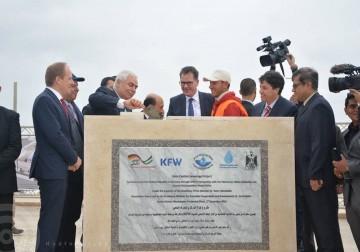 غزة - وضع حجر الأساس لأكبر محطة معالجة صرف صحي
