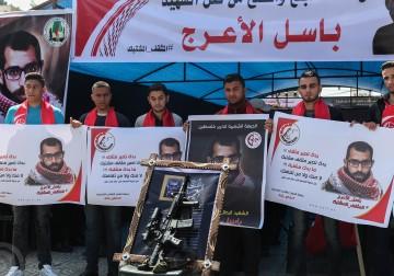 بيت عزاء للشهيد باسل الأعرج بمدينة غزة