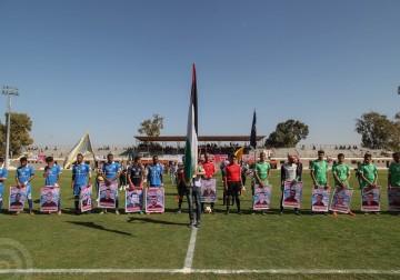 ضمن فعاليات يوم الأسير الفلسطيني الشعبية تنظم مهرجان رياضي تخلله مباراة ودية بين فريقي اتحاد الشجاعية و خدمات الشاطئ على أرض ملعب اليرموك بمدينة غزة .