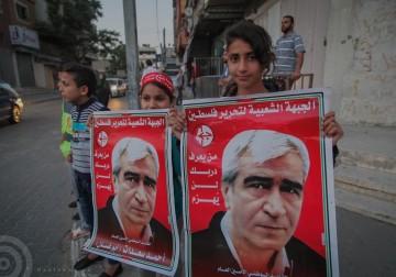 الشعبية في شمال غزة تنظم وقفة إسناد للأسرى المضربين عن الطعام في سجون الاحتلال الإسرائيلي .