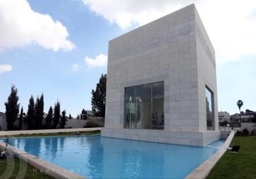 افتتاح متحف ياسر عرفات.. الشاهد على الذاكرة الوطنية