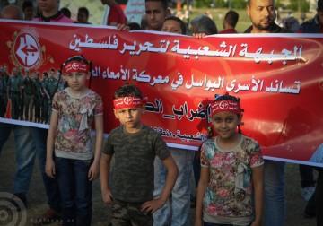 غزة  تواصل الفعاليات المساندة لإضراب الأسرى الفلسطينيين المضربين عن الطعام في سجون الاحتلال