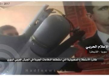 صور / الجيش السوري يسقط طائرة اسرائيلية في ريف القنيطرة