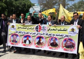 غزة - مسيرات حاشدة في مدينة غزة، لمناسبة يوم الأسير الفلسطيني وتضامناً مع الأسرى المضربين عن الطعام في سجون الاحتلال.