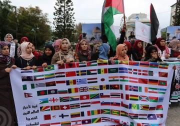 مسيرة جماهيرية حاشدة نظمها اتحاد المرأة نصرة للقدس