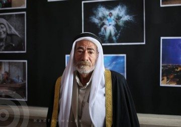 | لكل صورة حكاية | معرض صور بمناسبة يوم التراث الفلسطيني