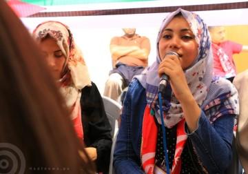 انطلاق فعاليات يوم الطلاب العالمي للتضامن مع الاسرى والرفيق بلال كايد.