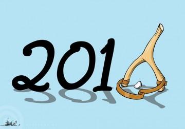 2016 الانتفاضة مستمرة