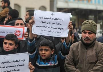 الجبهة الشعبية تنظم وقفة إحتجاجية ضد سياسة قطع التيار الكهربائي