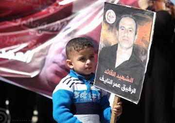 الشعبية تحيي الذكرى الأولى لاغتيال المناضل عمر النايف