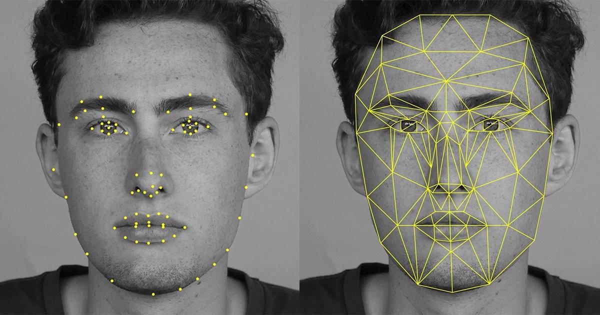 تقنية التعرف على الوجوه.jpg