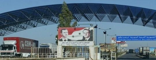 معبر نصيب من الجانب السوري