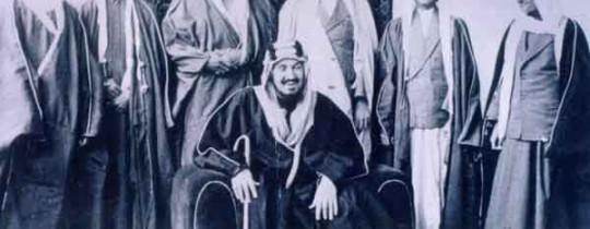 صورة تاريخية : آل سعود