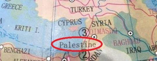 فلسطين بدلا من الكيان على الخريطة