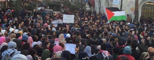 تظاهرة في رام الله احتجاجاً على قمع المحتجين على محاكمة الشهيد باسل الأعرج ورفاقه