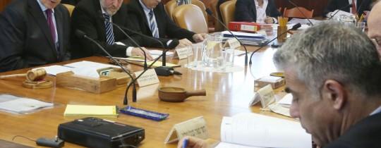 مجلس وزراء الاحتلال المنتهية ولايته