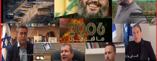 وثائقي 2006