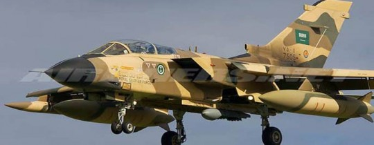 طائرة حربية سعودية - ارشيف