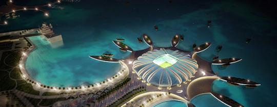 مونديال قطر 2020