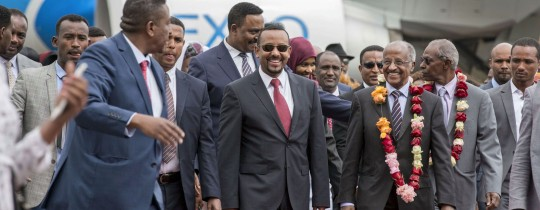 استقبال الرئيس الأثيوبي في ارتيريا - أرشيف