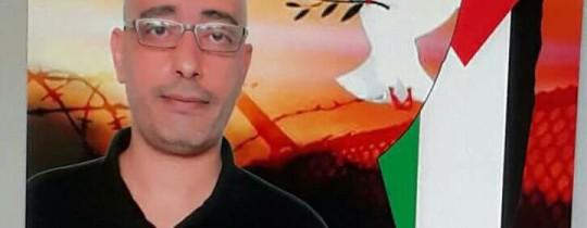 الاسير الرفيق القائد وائل الجاغوب