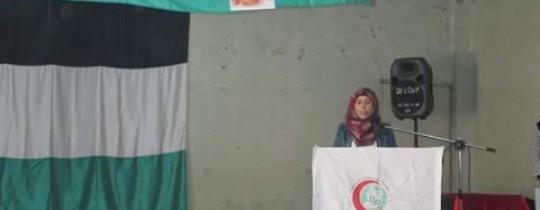 مركز التضامن الاجتماعي يكرم المرأة الفلسطينية