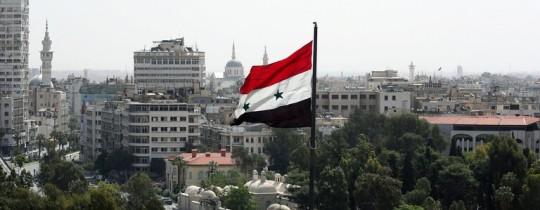 الجمهورية العربية السورية