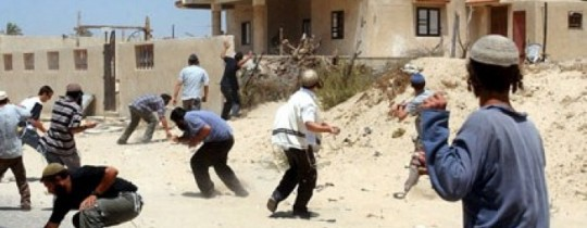 أرشيف: مستوطنون يعتدون على منزل فلسطيني