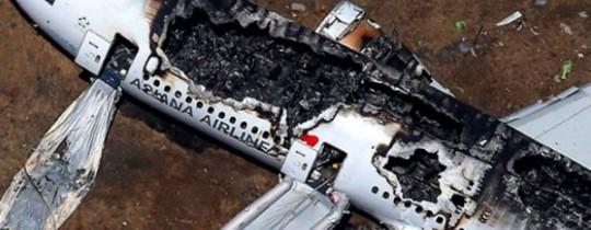 أسوأ 21 حادثة طيران خلال الـ10 سنوات الأخيرة