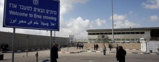 حاجز ايرز شمال قطاع غزة