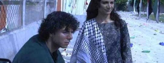 مشهد من فيلم باب الشمس