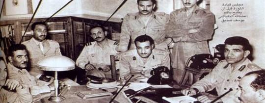 أرشيفية - ثورة الضباط الأحرار