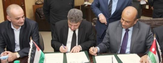 توقيع مذكرة تفاهم فلسطينية أردنية حول الإقراض الزراعي