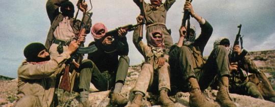 ذكرى انطلاقة الجبهة الشعبية لتحرير فلسطين