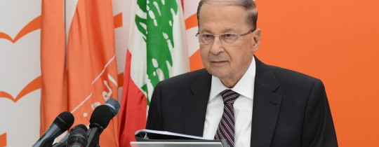 الرئيس اللبناني الجديد ميشال عون