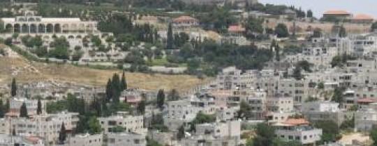 قرار إسرائيلي بتطبيق