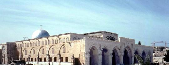 المسجد الأقصى - ارشيف