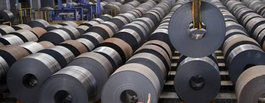 صناعات معدنية - ارشيف