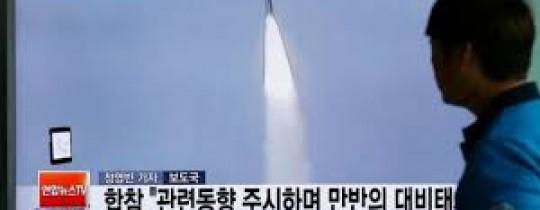 كوريا الشمالية تطلق صواريخًا