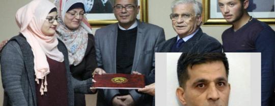 تكريم عائلة الأسير مجدي الريماوي