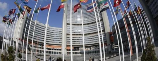 مبنى الأمم المتحدة بنيويورك