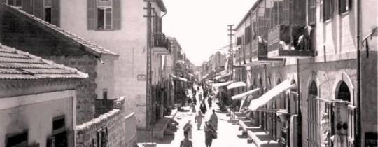 صورة من يافا قبل النكبة