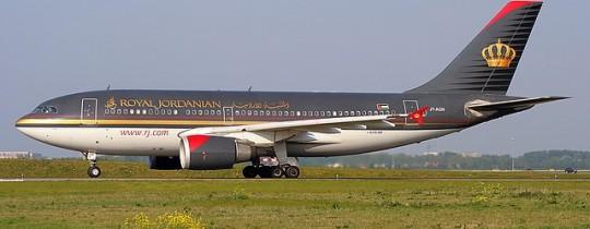 الخطوط الجوية الأردنية