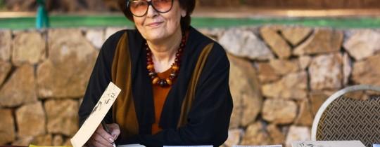 اميلي نصرالله