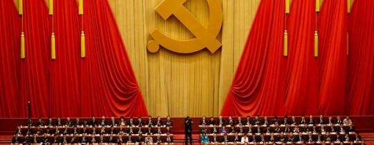 مؤتمر الحزب الشيوعي الصيني