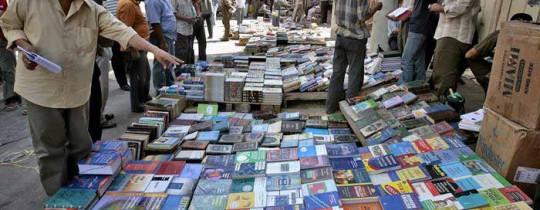 شارع المتنبّي لبيع الكتب - بغداد