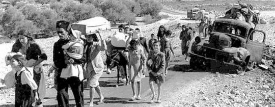 هجرة الفلسطينيين عام 1948
